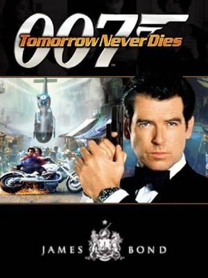 فردا هرگز نمیمیرد