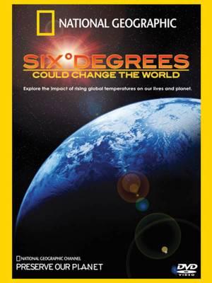 6 درجه ای که زمین را تغییر می دهند