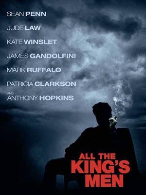 تمام مردان شاه