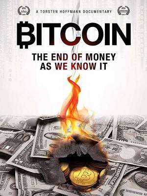 بیت کوین : پایان پولی که ما میشناسیم