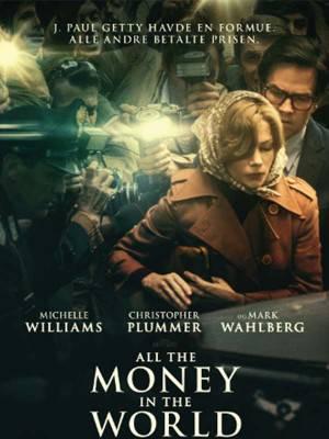 همه پول های دنیا