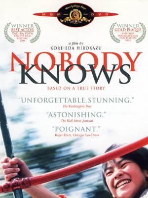 هیچ کس نمی داند