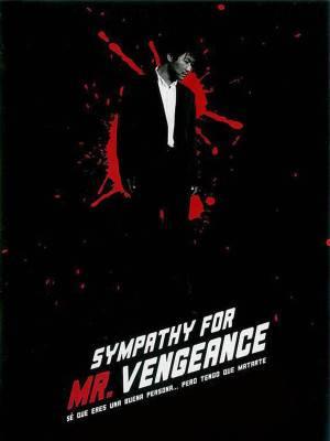 همدردی با آقای انتقام