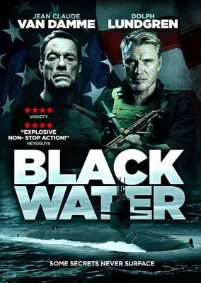 آب سیاه