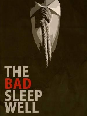 آدم بد راحت می خوابد