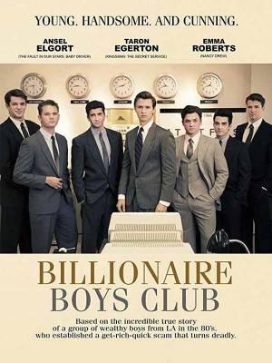 باشگاه پسران میلیاردر