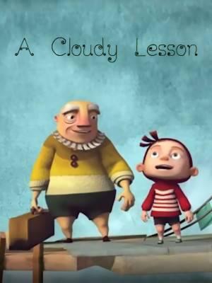 یک درس ابری