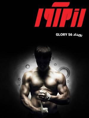 رویداد GLORY 56
