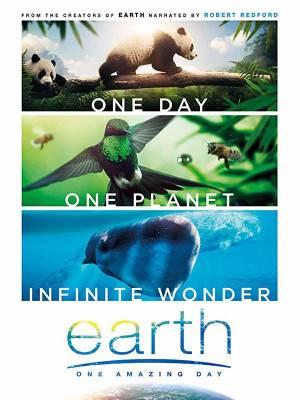 زمین : یک روز شگفت انگیز