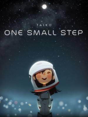یک قدم کوچک