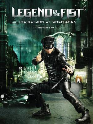 بازگشت چن ژن