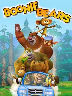 خرس های بونی