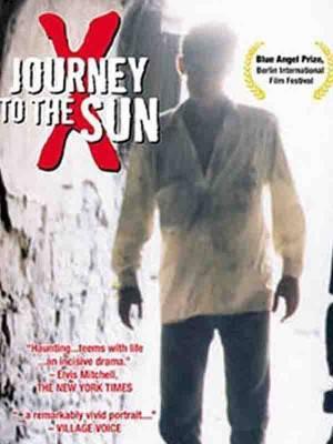 سفر به خورشید