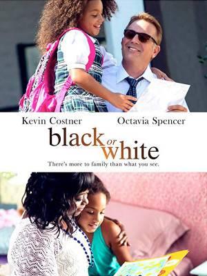 سیاه یا سفید