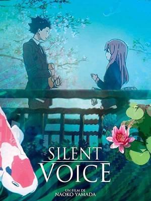 یک صدای خاموش