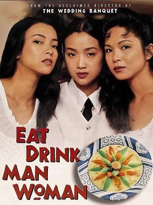 بخور بنوش مرد زن