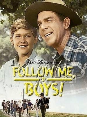 بچه ها دنبالم بیاین
