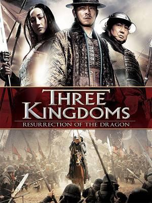 سه امپراتوری : رستاخیز اژدها