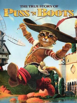 داستان واقعی گربه چکمه پوش