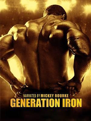 نسل آهن 1