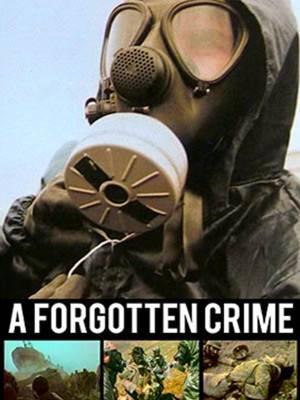 جنایت فراموش شده