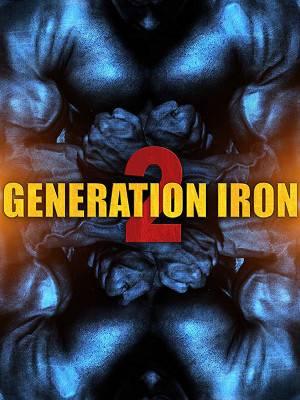 نسل آهن 2