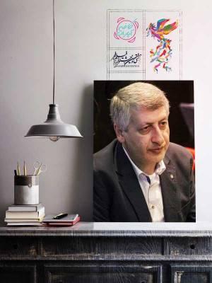 جشنواره فجر 97 : مسعود ردایی
