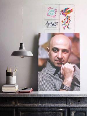 جشنواره فجر 97 : نقد فیلم متری شش و نیم با سحر عصرآزاد و امیر پوریا