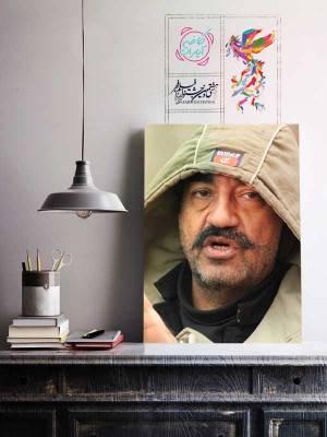 جشنواره فجر 97 : تورج منصوری، پرویز آبنار و محمد خوشنام