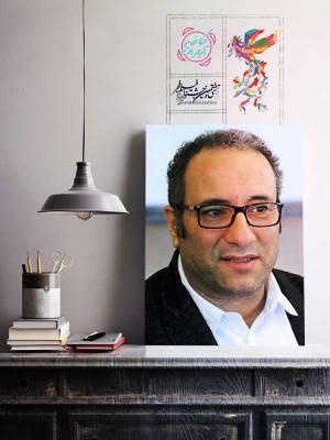 جشنواره فجر 97 : رضا میرکریمی