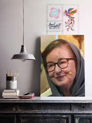 جشنواره فجر 97 :  زهره عباسی