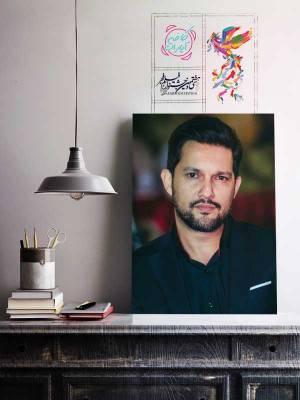 جشنواره فجر 97 : حامد بهداد