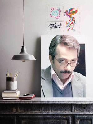 جشنواره فجر 97 : داریوش موفق