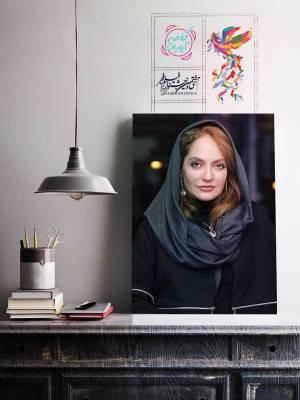 جشنواره فجر 97 : مهناز افشار