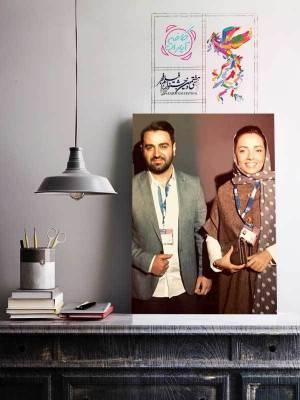 جشنواره فجر 97 :  یاسر طالبی و الهه نوبخت