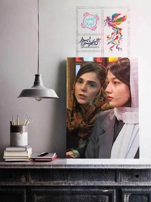 جشنواره فجر 97 : صدف عسکری و رویا حسینی