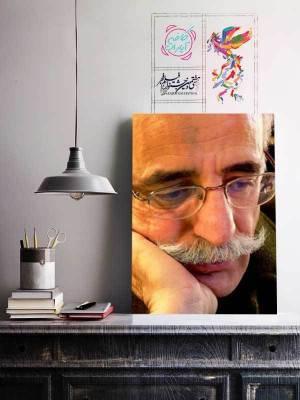 جشنواره فجر 97 : عبدالله اسکندری