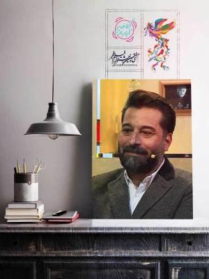 جشنواره فجر 97 : محسن دارسنج