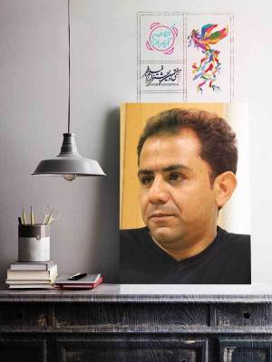 جشنواره فجر 97 :  احسان عبدی پور