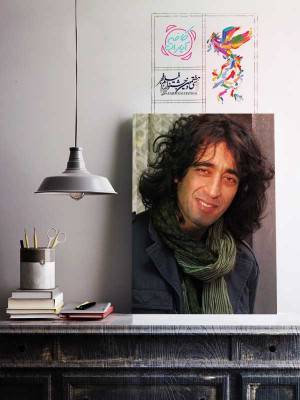 جشنواره فجر 97 : تورج اصلانی