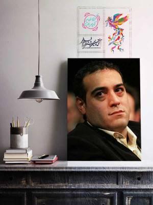 جشنواره فجر 97 : امیریل ارجمند