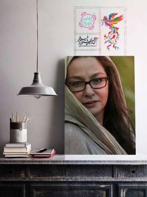 جشنواره فجر 97 : لاله صبوری