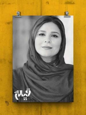 فیلم کات : سحر دولتشاهی