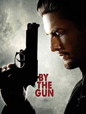 با تفنگ