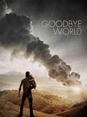 خداحافظ دنیا
