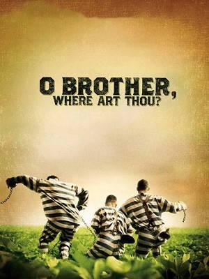 ای برادر کجایی