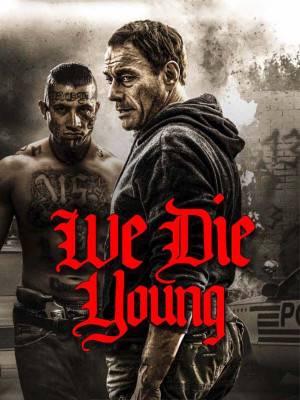 ما جوان می میریم