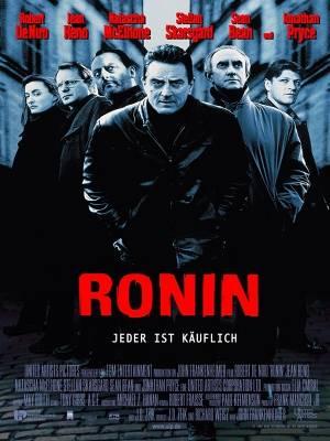 رانین