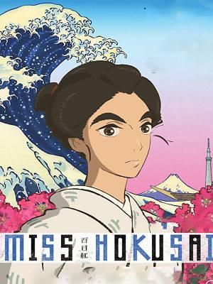 خانوم هاکوسای