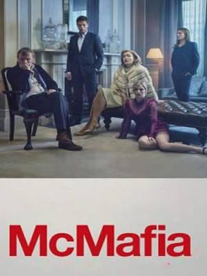 مک مافیا - فصل 1 قسمت 3